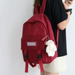 Little Days - Canvas Lettering Backpack