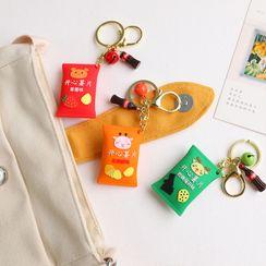 Candy Lemon - Miniature Snack Keyring