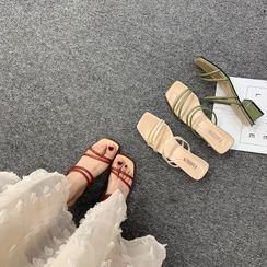 Senkano - Square Neck Slide Sandals