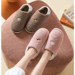 Meredith - Embroidered Fleece Home Slippers