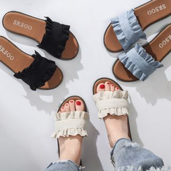 Shoeland - Ruffle Trim Slide Sandals
