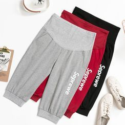 Empressa - Maternity Stomach Lift Carpi Sweatpants