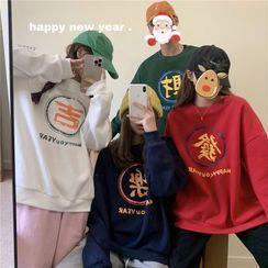 GOUB - Chinese Character Sweatshirt