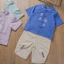 SEE SAW - Kids Set: Short-Sleeve Shirt + Shorts