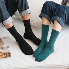 Guliga - Plain Socks