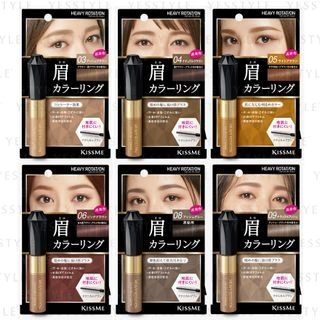 ISEHAN - Kiss Me Heavy Rotation Coloring Eyebrow - 9 Types