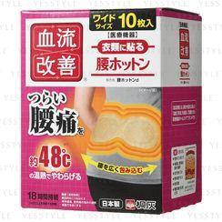 桐灰 - 血流改善温热腰贴 18 小时