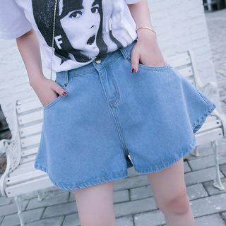 Denimot - Wide Leg Denim Shorts