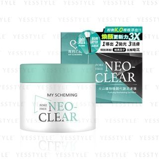 My Scheming - Neo Clear Purifying Revitalizing Mud Gel Mask