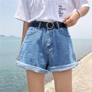 Princessy - Short en jean
