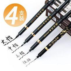Padeen - Chinese Calligraphy Brush Pen