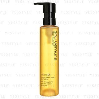 Shu Uemura - Skin Purifier Botanic Cleansing Oil 150ml