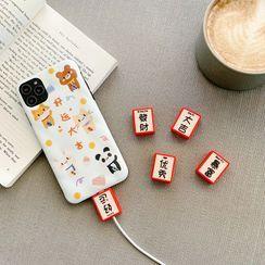 Zone Zero - 中文手机充电线保护器