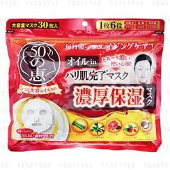 Rohto Mentholatum - 50 Megumi Oil-In Firming Mask
