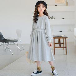 Cynanne - Kids Plain A-Line Dress
