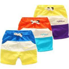 Seashells Kids - Kids Beach Shorts