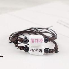 Cancion - Couple Matching Chinese Character Ceramic Bracelet