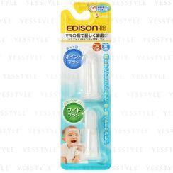 EDISONmama - 矽膠手指牙刷