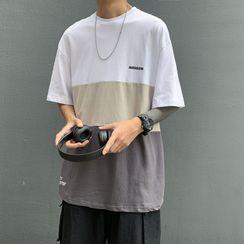 Cowpow - Elbow-Sleeve Paneled T-Shirt