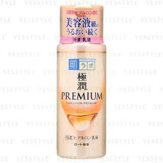 Rohto Mentholatum - Hada Labo Gokujyun Premium Emulsion 2020 Edition