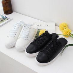 DANI LOVE - Lace-Up Slide Sandals