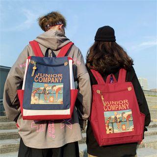 ETY - Shark Print Lightweight Backpack