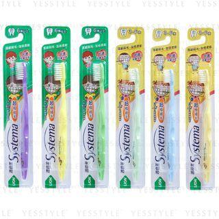 LION - Systema Kids Toothbrush - 2 Types