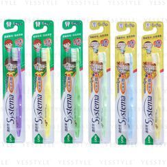 LION - Systema Kids Toothbrush 1 pc - 2 Types