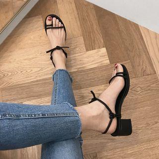 Futari - Chunky-Heel Sandals