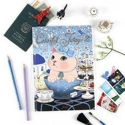 BABOSARANG - 'Jetoy' Series Coloring Book - (L)