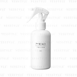 MEKO - Opaque Sub-Package Spray Gun Bottle 200ml