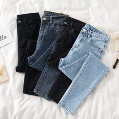 Korenina - High-Waist Skinny Jeans