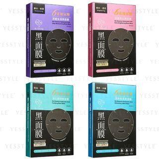 My Scheming - Six Essence Hyaluronic Acid Black Mask 5 pcs - 4 Types