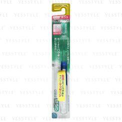 Sunstar - Gum Pro Care Toothbrush 588