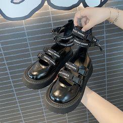时尚麦乐 - 厚底饰扣字母玛莉珍鞋