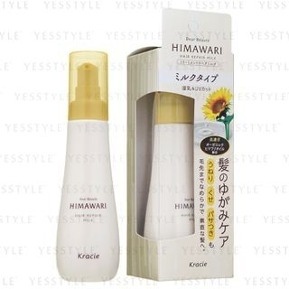 Kracie - Dear Beaute Himawari Hair Repair Milk