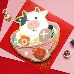 Cute Essentials - Lunar New Year Wall Banner