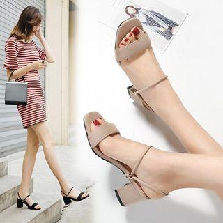 Gimme - Block-Heel Velvet Sandals