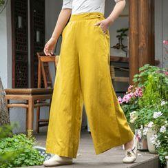 Ailibili - 純色高腰寬腿褲