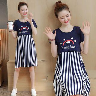 Deverra - Maternity Short-Sleeve Striped Nursing T-Shirt Dress