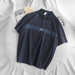 Iolaus - 字母刺绣短袖马球衫
