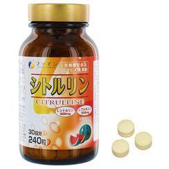 Fine Japan - Comprimés L-citrulline