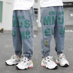 PAM - Lettering Cropped Harem Jeans