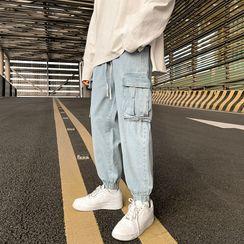 Oakjam - Drawstring Harem Cargo Jeans