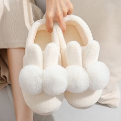 Ishanti - Furry Home Slippers