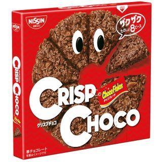 Nissin - Choco Flakes Crisp Chocolate Crackers (Pack of 8)