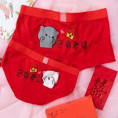 Pancherry - Couple Matching Set: Printed Panties + Boyshorts