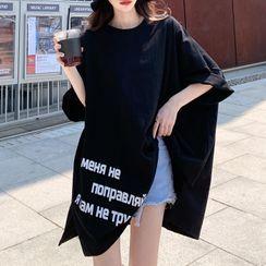 DEEPNY - Letter-Printed Oversized T-Shirt