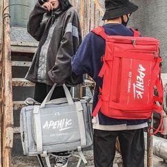 Beloved Bags - Lettering Lightweight Carryall Bag