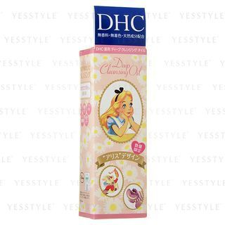 DHC - Deep Cleansing Oil Alice
